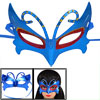 Red Gold Tone Glitter Powder Decorated Ribbon Band Mardi Gras Mask Blue