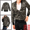 Men Beige Black Fashion Long Sleeve Leopard Prints Zip Up Casual Jacket S
