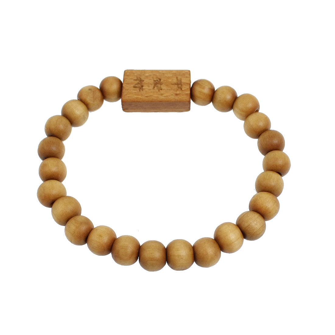 "Brown Wood Beads Chinese Character Words Buddha Carved Bracelet 8.2"" Girth"