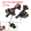2 Pcs Car DC 12V 35W H7 HID Xenon Bulbs Headlight Lamp 6000K