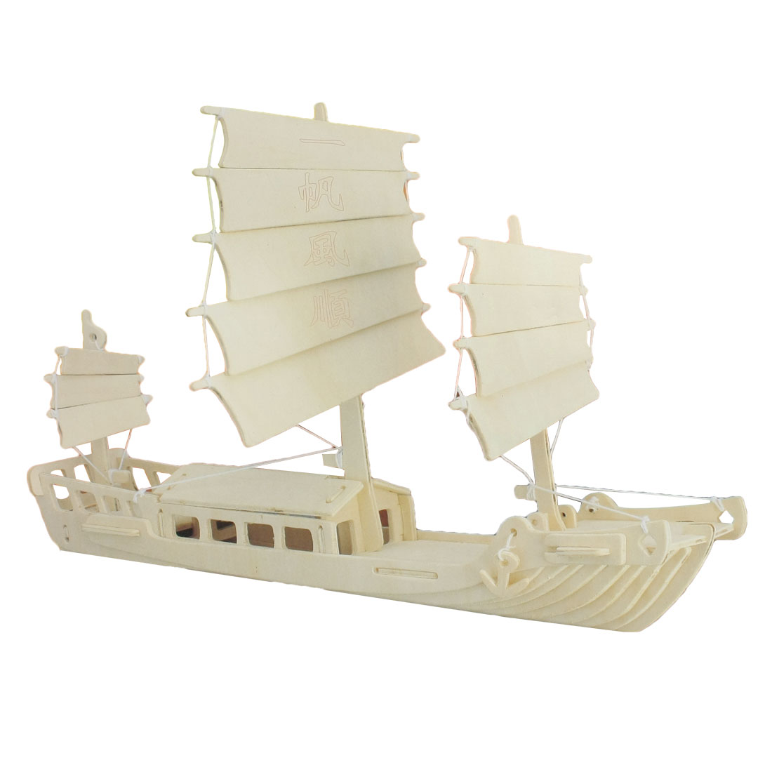 Woodcraft Construction Kit Lucky Word Print Wood Model Chinese Junk Boat