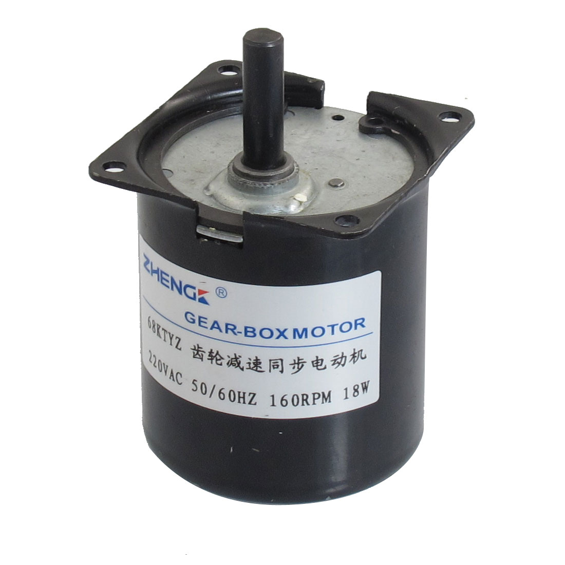 160RPM 18W 220VAC 8mm Shaft Diameter Geared Motor 68KTYZ w Capacitor