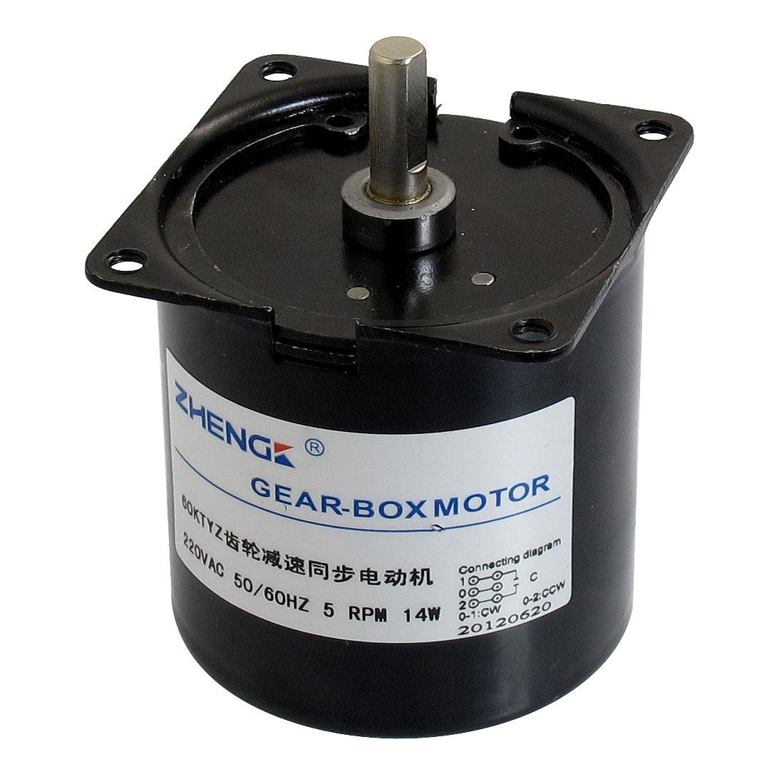 AC 220V 5RPM 14W Cylinder Shape Geared Motor 60PTYZ w Capacitor