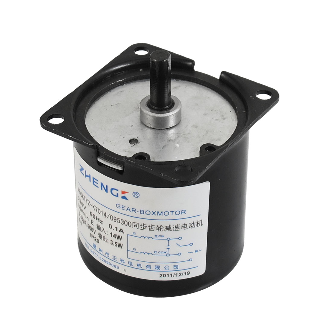 80r/min Speed 60mm Dia Synchronous Reduction Geared Motor 220VAC 0.1A