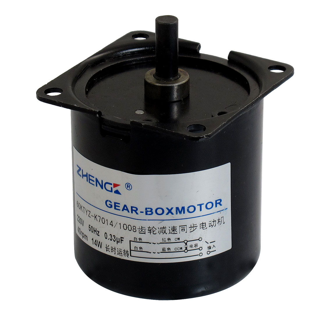 60PTYZ 60mm x 62mm Body Decelerating Geared Motor 220VAC 40RPM 14W