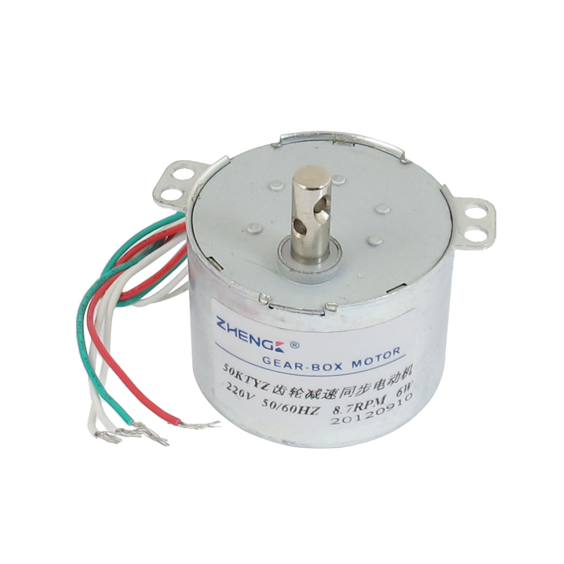 220VAC 8.7RPM 6W Mini Machine Reduced Geared Motor w Capacitor