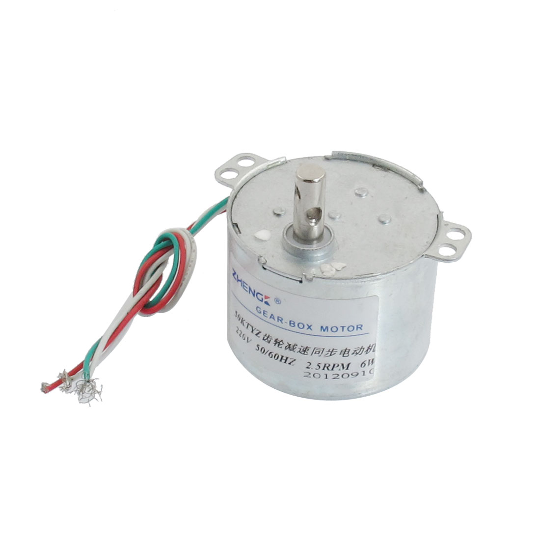AC 220V 2.5RPM 56mm Height Machine Decelerating Gear Motor w Capacitors