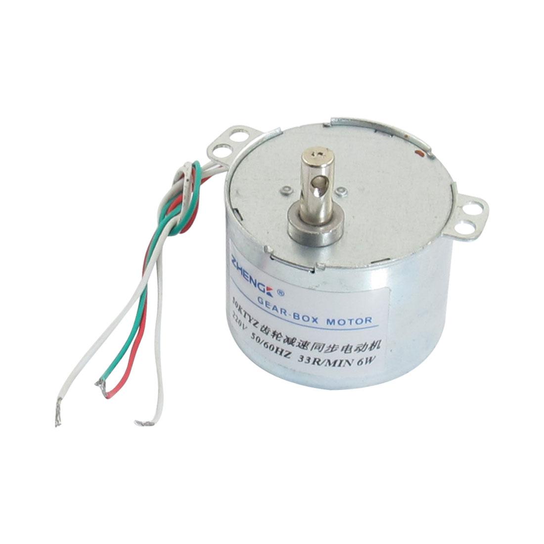 7mm Shaft Dia 4 Wire Speed Reducing Gear Motor 220VAC 33RPM 50/60Hz