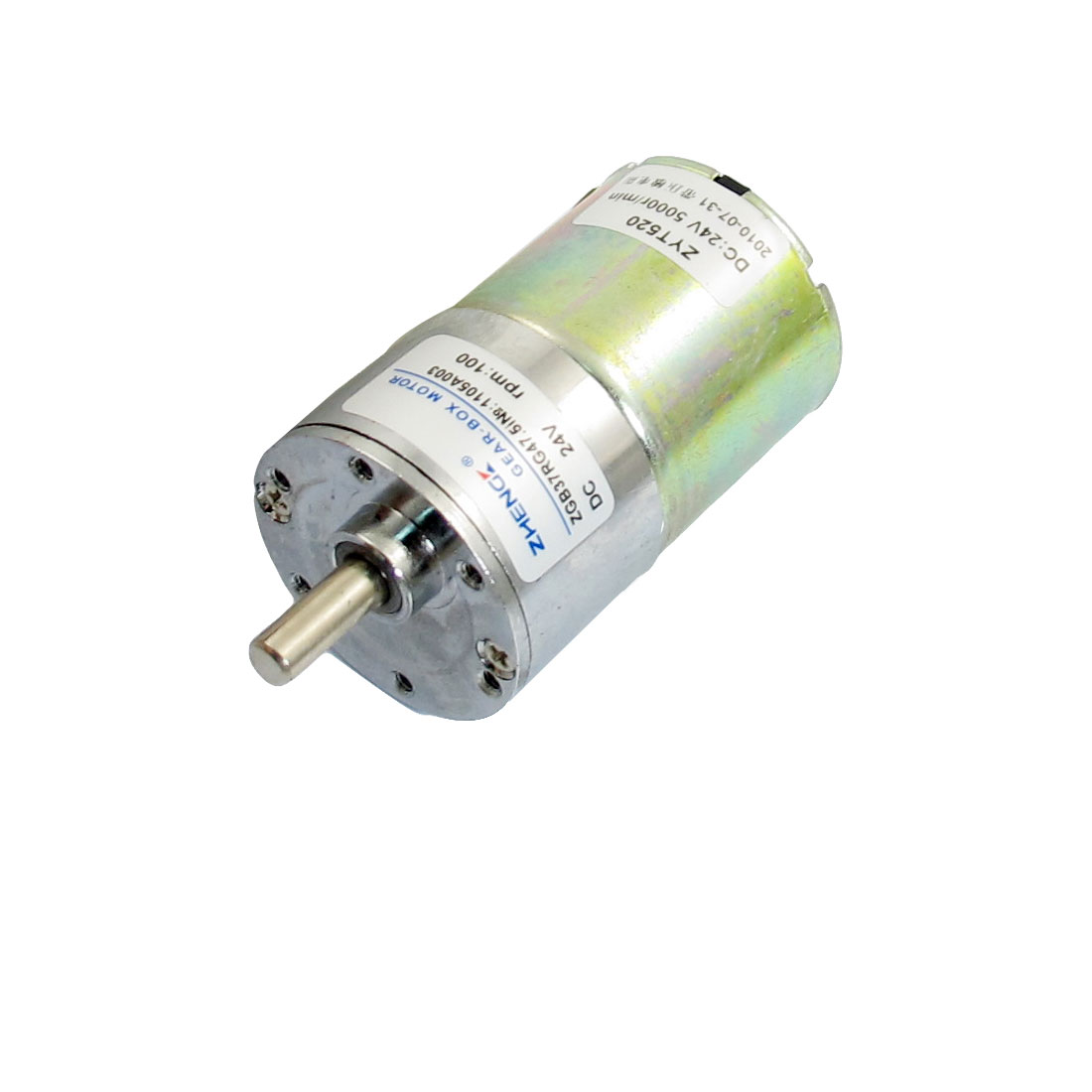 37mm Diameter Grill Electronic Parts Geared Motor 100RPM 24VDC