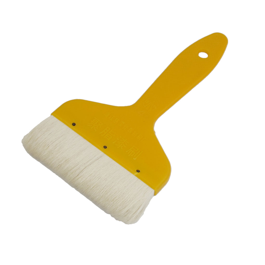 "4"" Wide Yellow Plastic Handle White Faux Wool Filament Painter Paint Brush"