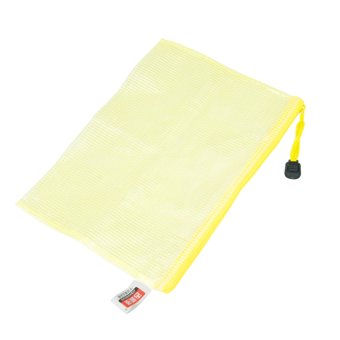 Yellow Soft Plastic Zip up Document Files Bags 2 Pcs for A5 Size Paper