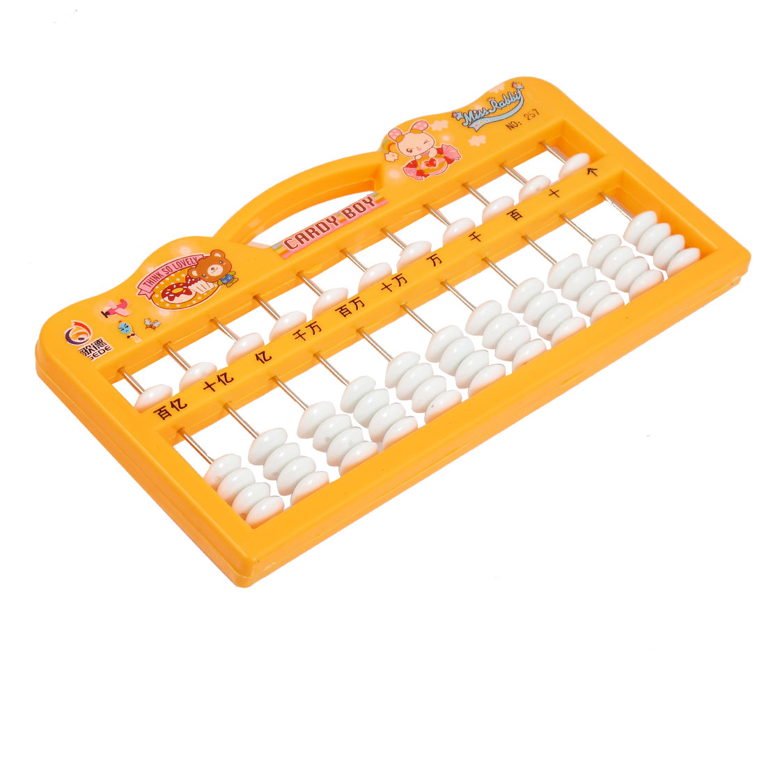 Children Cartoon Bear Print 11 Digits Education Japanese Abacus Yellow