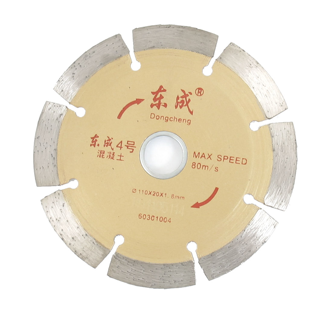 Concrete Cutting Wheel 110mm x 20mm x 1.8mm Diamond Disc Saw Cutter
