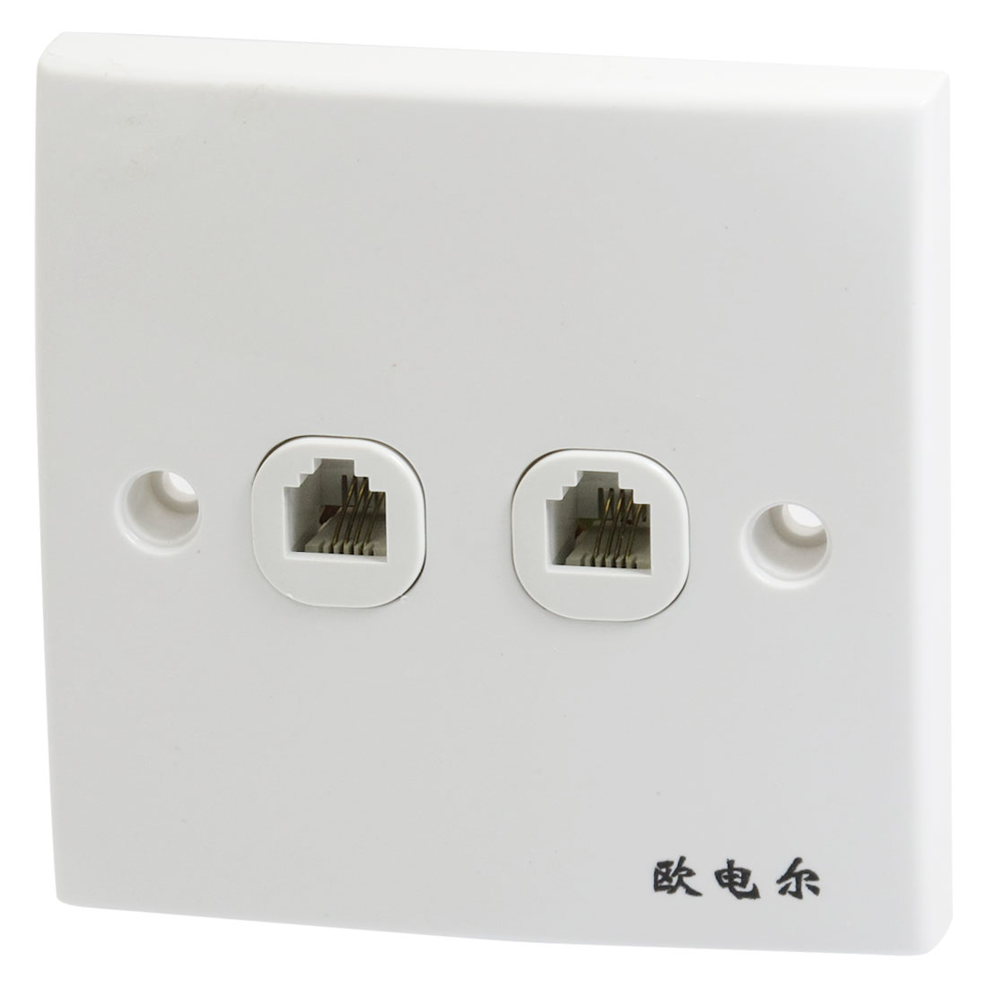 White Plastic RJ11 Telephone Phone Outlet Socket Wall Plate