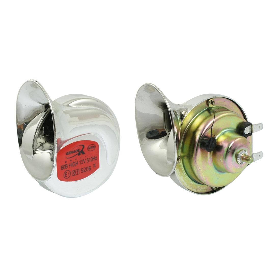 Universal 12V 105dB Auto Car Electric Snail Horn Siren Silver Tone 2 Pcs