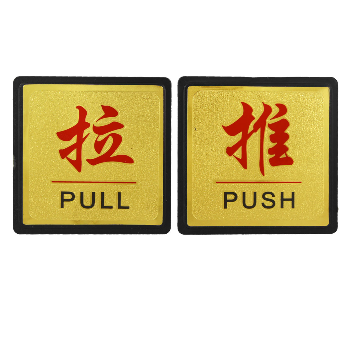 2 in 1 Wall Door Pull Push Sign Board Instruction Sticker Gold Tone
