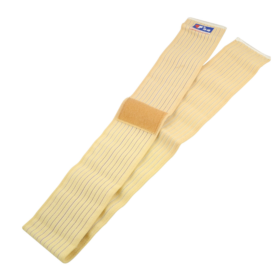 Light Brown Sports Protection Striped Elastic Elbow Support Wrap Band