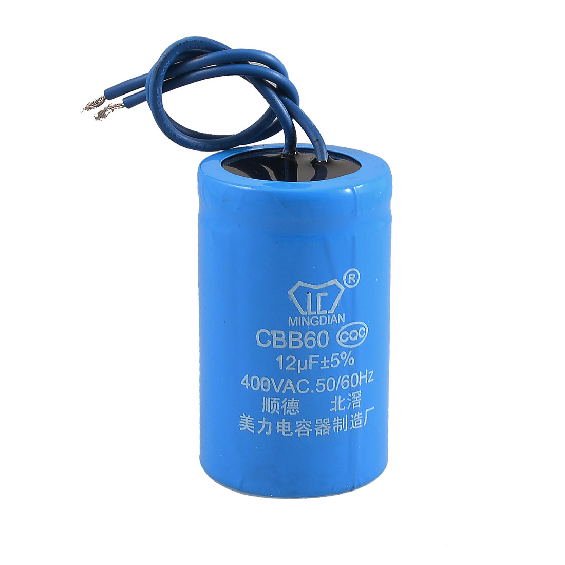 AC 400V 12uF Blue Shell Washing Machine Capacitor CBB60