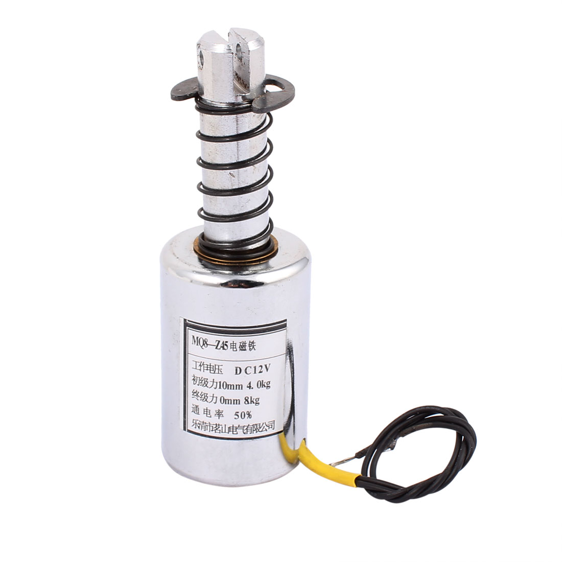MQ8-Z45 DC 12V 10mm 4-8Kg Motion Cirect Current Solenoid Electromagnet