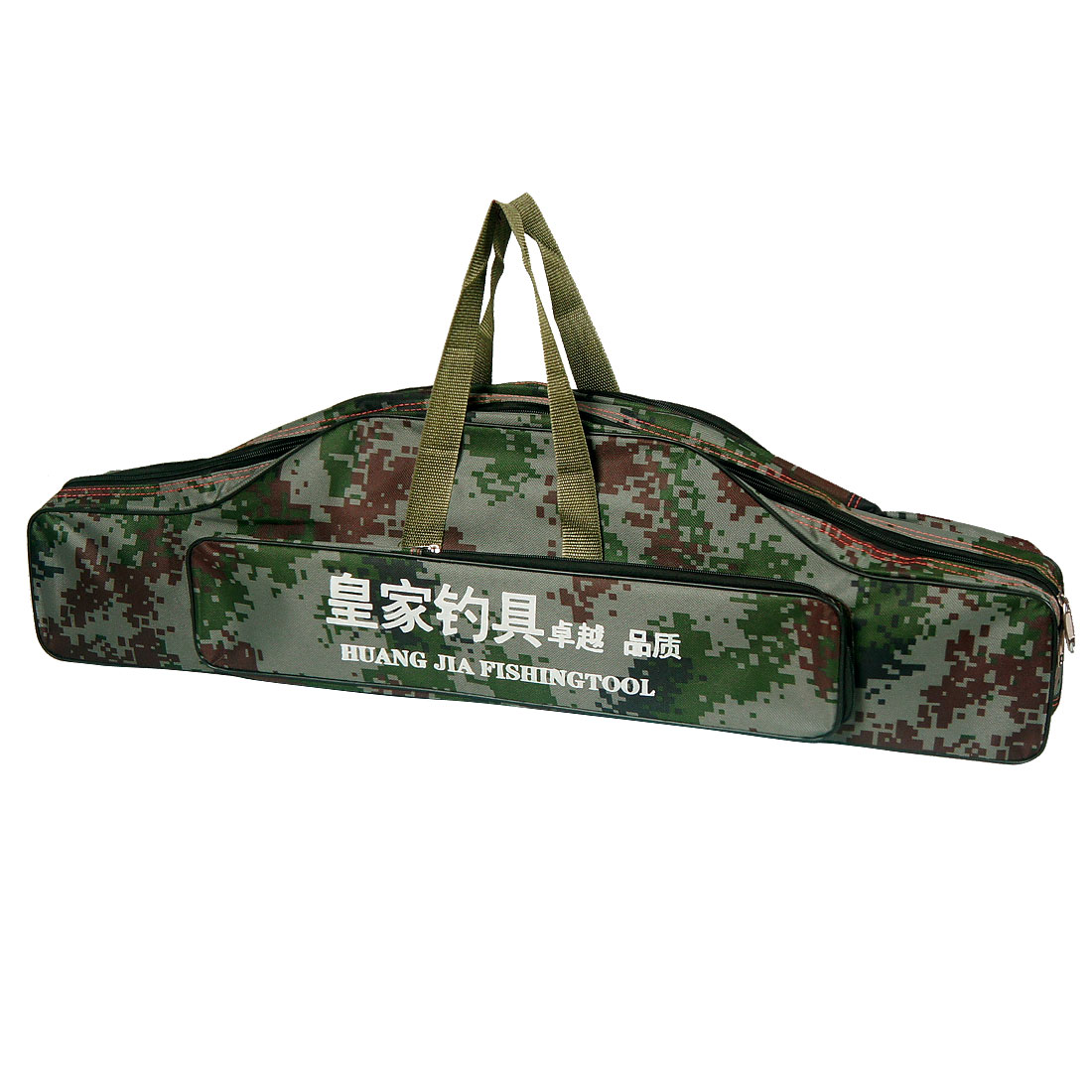 80cm Long Camouflage Pattern 2 Compartments Zippered Fishing Pole Carrying Bag