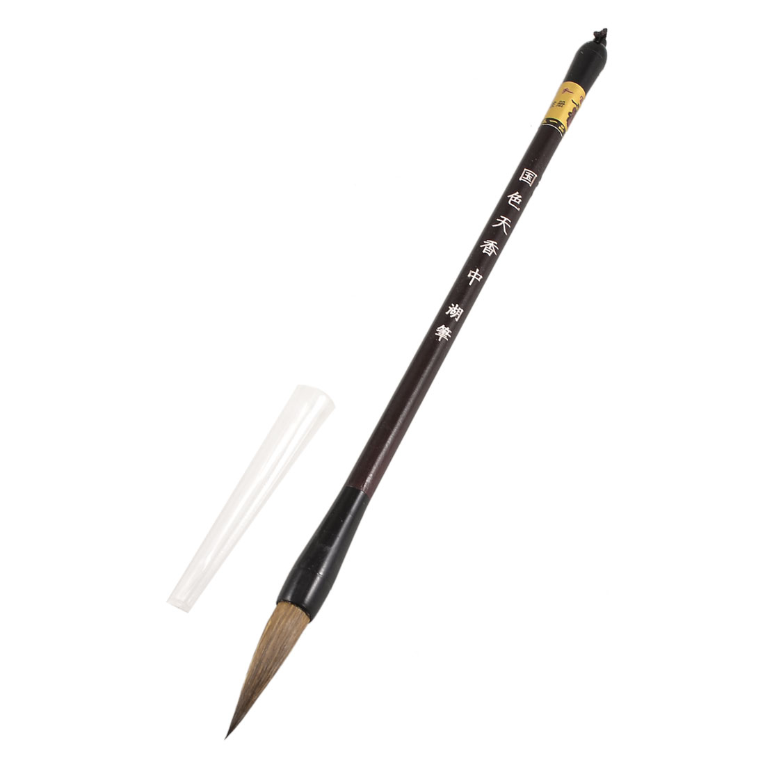 26cm Length Chinese Painting Writing Calligraphy Tool Small Writing Brush w Cap