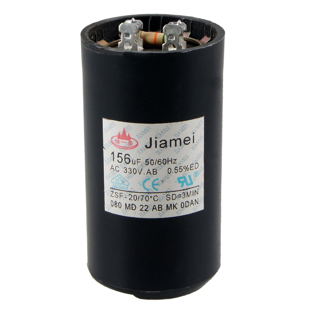 Air Conditioner Compressor Start Motor Capacitor 50/60Hz 156uF AC 330V