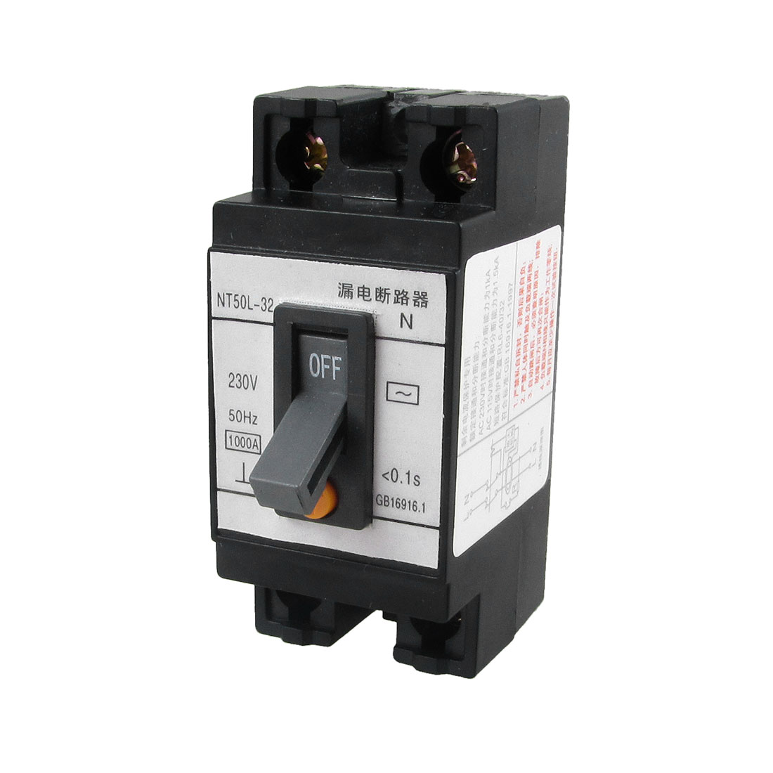 AC 230V 1000A Single Pole MCB Mini Circuit Breaker Black