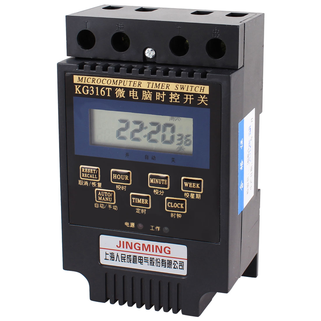 KG316T AC 220V LCD Digital Display Microcomputer Timer Switch Controller Black