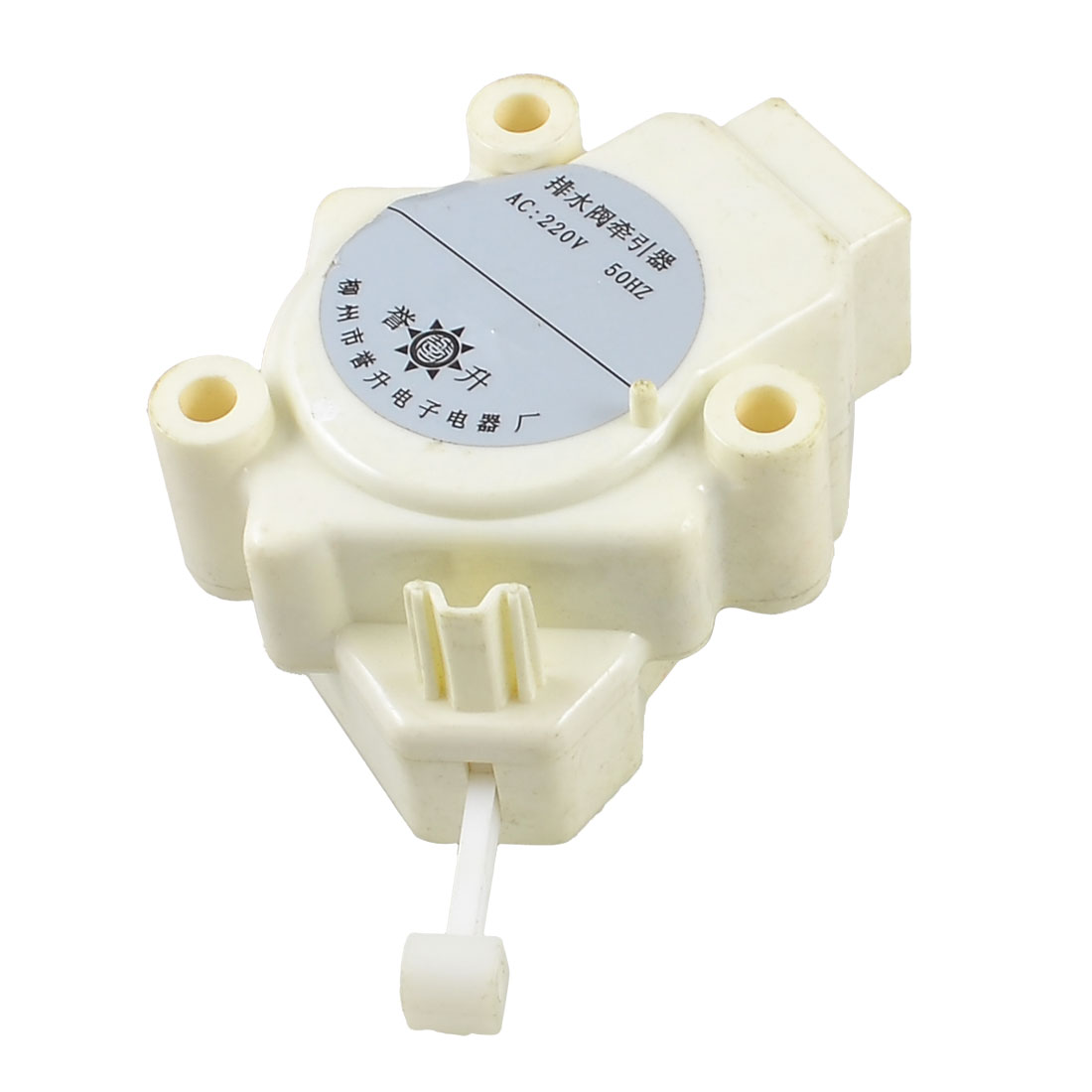 Replacement AC 220V 50Hz Drain Valve Retractor for Haier Washing Machine