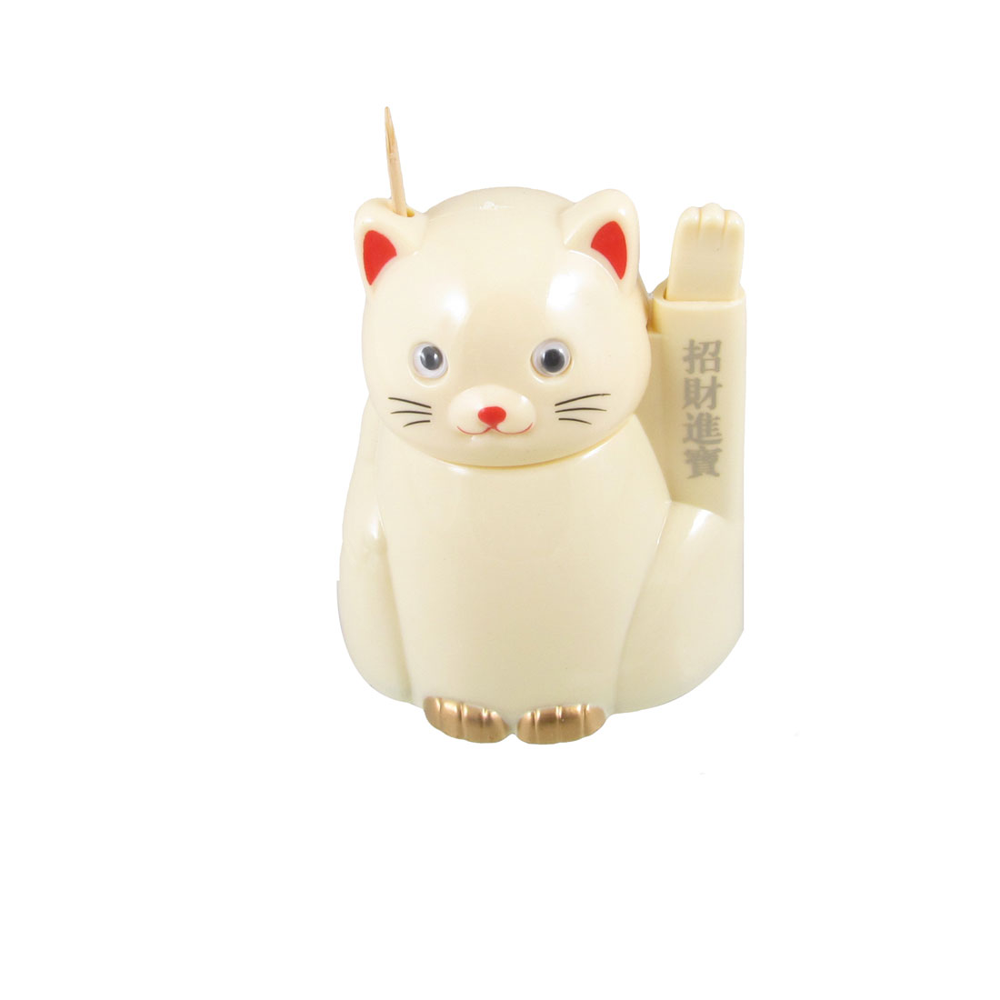 Cartoon Cat Shape Plastic Automatic Toothpick Box Case Holder Beige