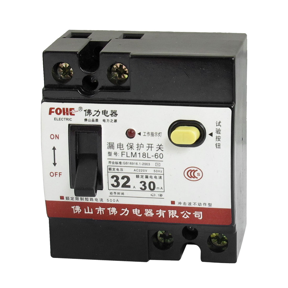 AC 220V 32A 0.1s Indicator Light Residual Current Circuit Breaker FLM18L-60