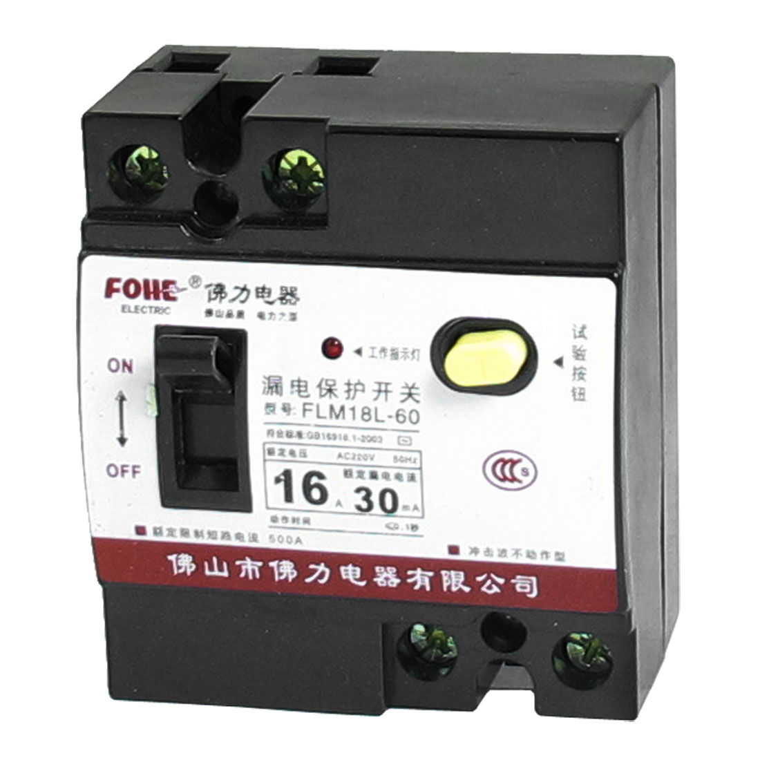 FLM18L-60 2P 2 Pole Screw Mount ELCB Earth Leakage Circuit Breaker 16A 220V AC