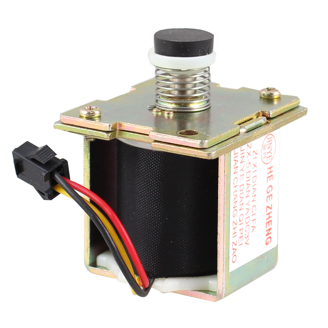 DC 3V Self Absorption Solenoid Valve for LPG Fast Water Heater