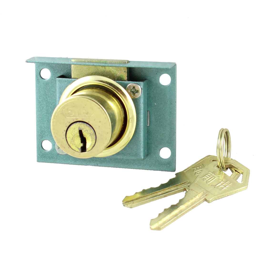 Gold Tone Metal Cylinder Head Cupboard Security Drawer Lock w 2 Keys