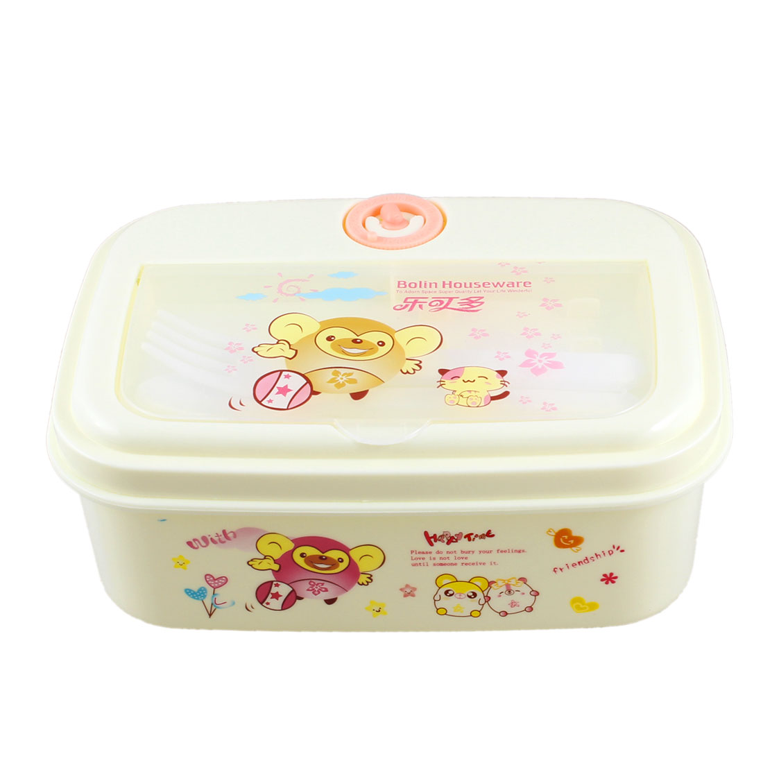 Traveling Cartoon Print Beige Plastic Food Container Holder Lunch Box Case