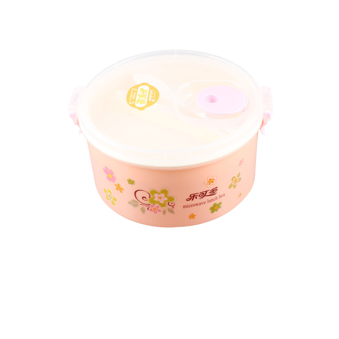 Floral Pattern Round Salmon Pink Plastic Food Container Holder Lunch Box Case