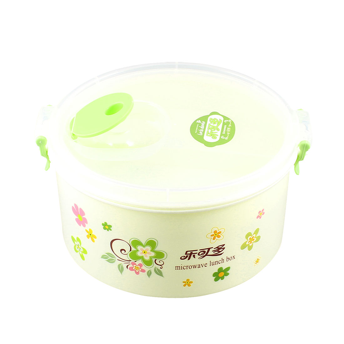 Flower Pattern Round Beige Plastic Food Container Holder Lunch Box Case