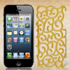 Gold Tone Hollow Out Design Palace Flower Hard Back Case Cover for iPhone 5G