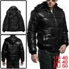 Men New Convertible Collar Zip Up Two Pockts Black Down Coat M