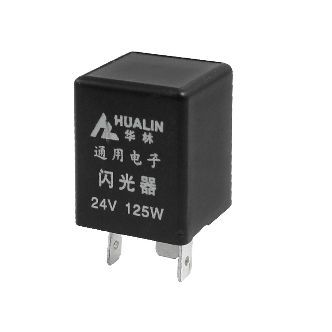 DC 24V 125W Electronic LED Light Car Flasher Relay 3 Pole Replacement