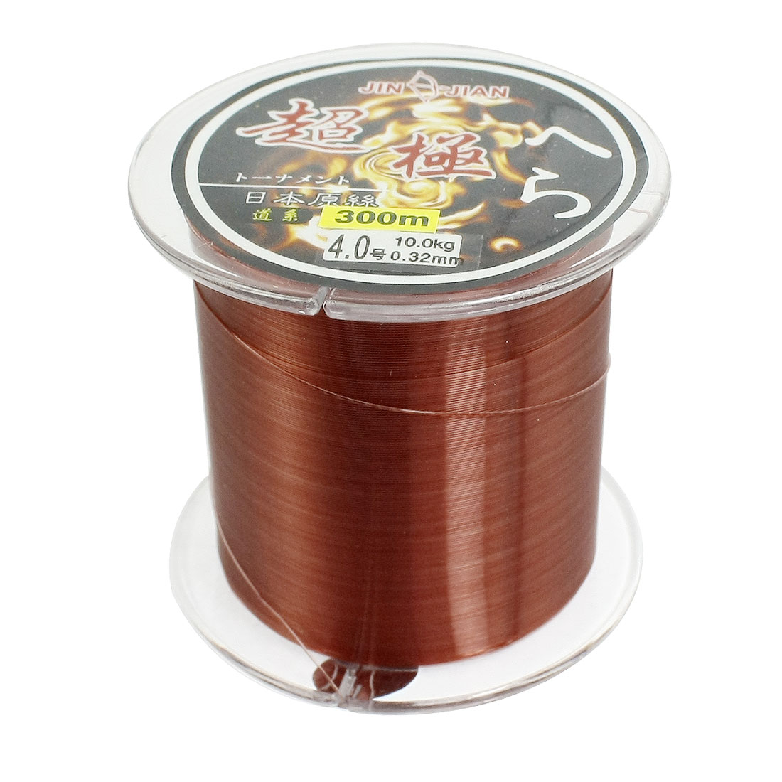 300m 0.32mm Dia 22lb Burgundy Nylon Abrasion Resistance Fishing Line String