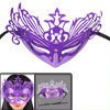 Glitter Powder Covered Purple Masquerade Eye Mask for Woman Lady
