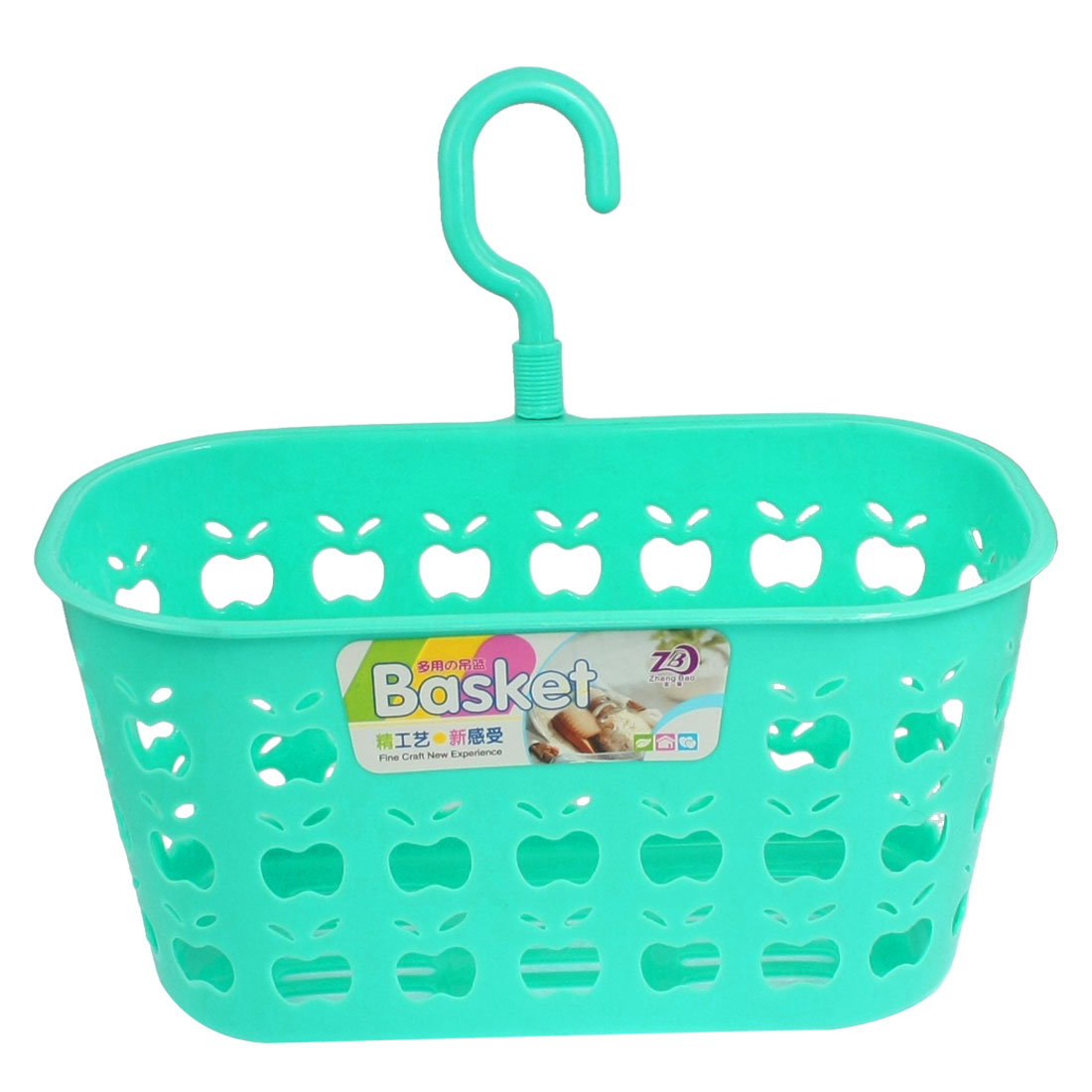 Turquoise Plastic Perforated Apple Shape Pattern Single Hook Hanging Basket