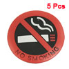 "Car Truck Window No Smoking Sign Warning Sticker 2"" Dia 5 Pcs"