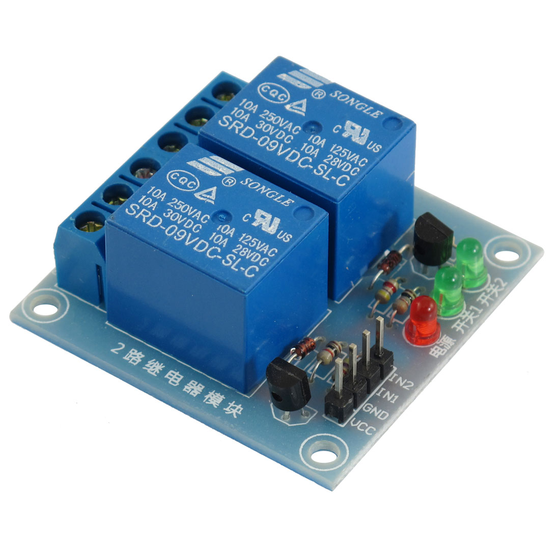 DC 9V Expansion Board 2-Channel Low Level Trigger Relay Module
