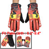 Men Black Letters Boy Bike Pattern Nonslip Rubber Dots Sports Warmer Gloves Pair