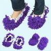 Pair House Floor Polishing Dusting Cleaning Foot Socks Shoes Mop Slippers Purple