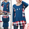 Maternity Navy Blue Batwing Sleeves Metallic Letters Decor Casual Shirt L