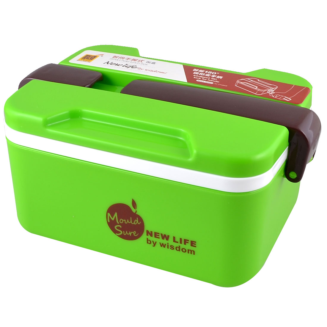 Green Plastic Rectangle Shaped Food Holder Picnic Lunch Box w White Spoon