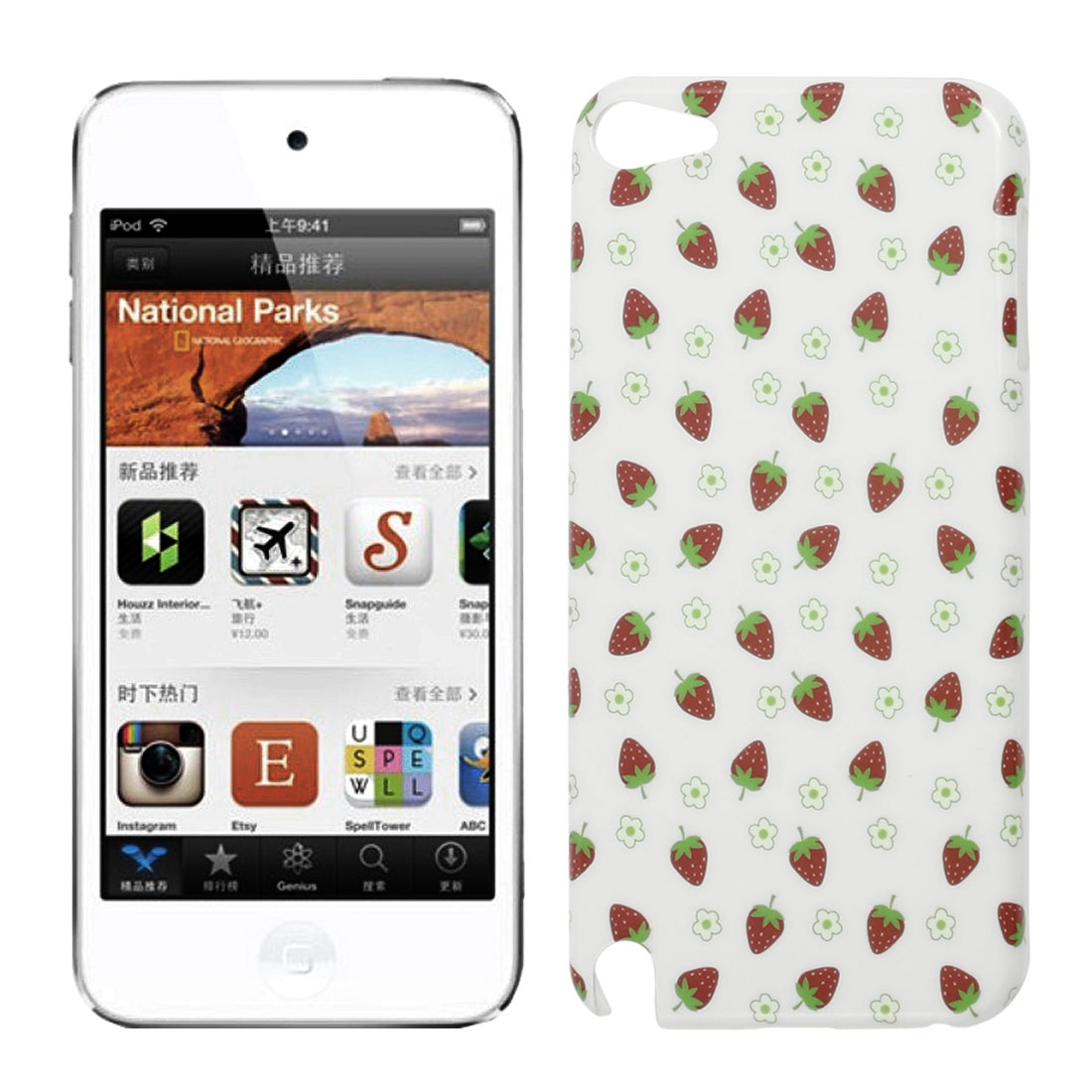 Red Green Strawberry Flower Hard Back Cover Case IMD for iPod Touch 5 5th Gen